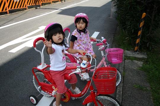 2008.09.29U1.jpg