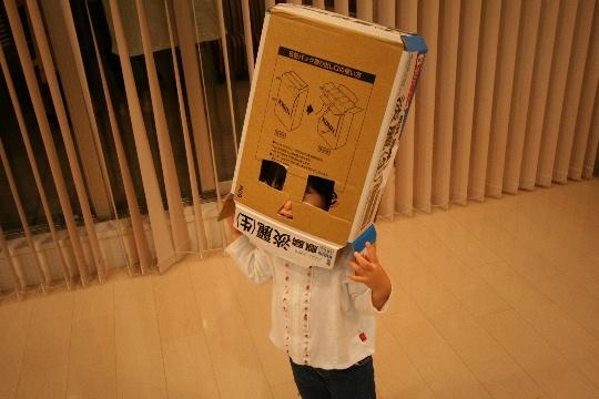 2008.09.29U11.jpg