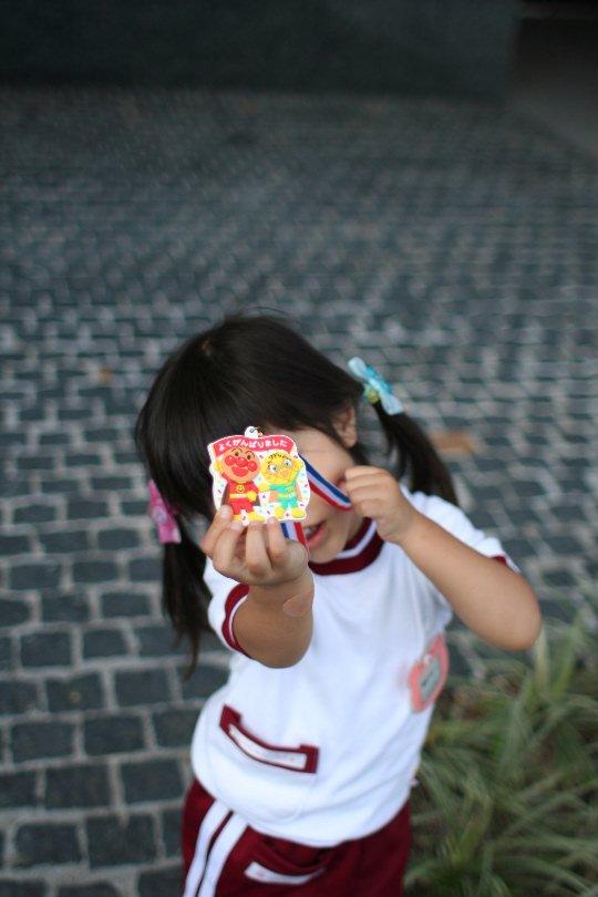2008.10.13U11.jpg