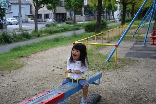 2008.10.13U2.jpg