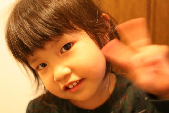 2008.11.17U10.jpg