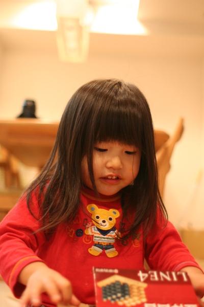 2008.12.21-画像 040.jpg