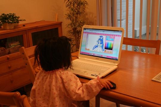 2009.02.07-画像 214.jpg